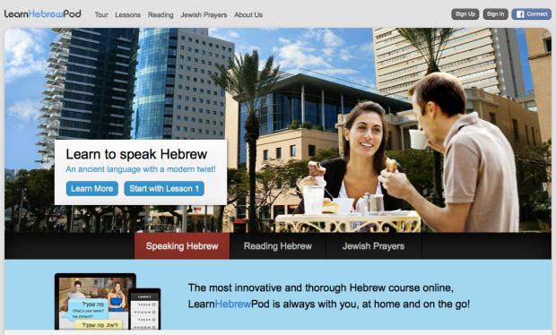 Hebrew Pod